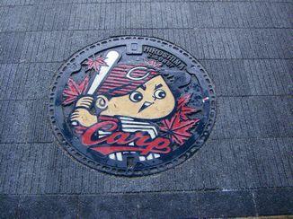 100519広島2.jpg