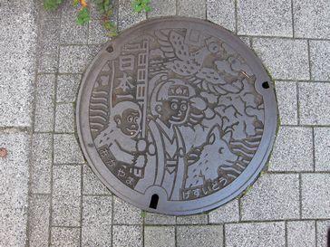 111116岡山a.jpg