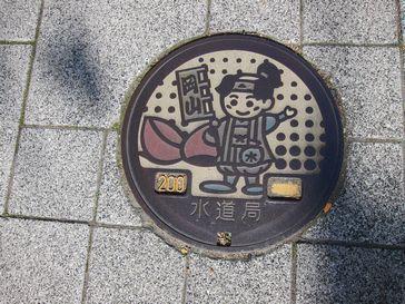 111116岡山b.jpg