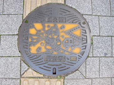 111116岡山c.jpg