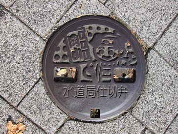 111116岡山d.jpg