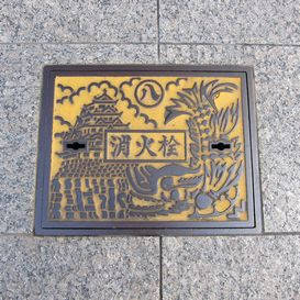 名古屋a.jpg